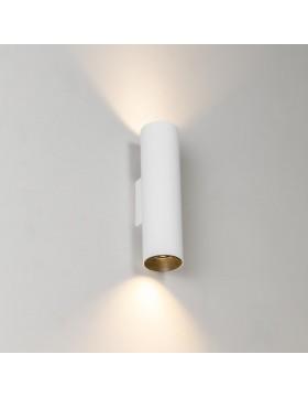 Sieninis šviestuvas STAN 2L baltas