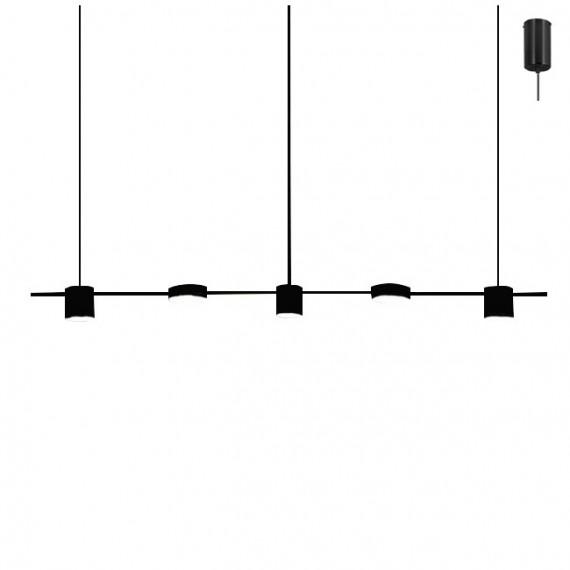 Pakabinamas šviestuvas EMMA/5 juodas